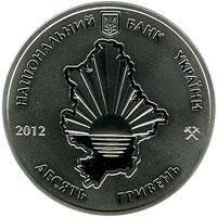 80 років Донецькій області Срібна монета 10 гривень  унція срібла 31,1 грам, фото 2