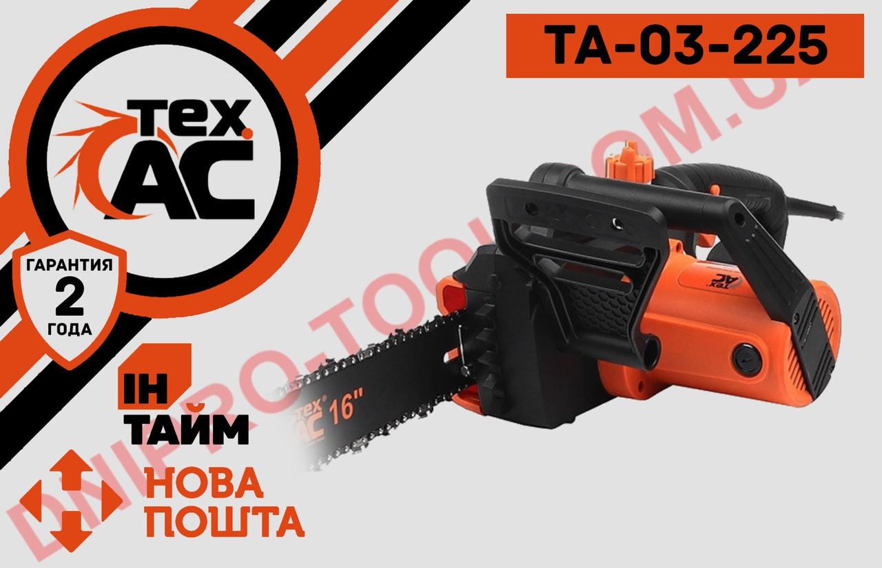 Електрична ланцюгова пила Tex.AC ТА-03-225