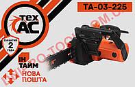 Электрическая цепная пила Tex.AC ТА-03-225