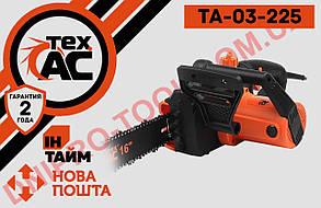 Електрична ланцюгова пила Tex.AC ТА-03-225, фото 2