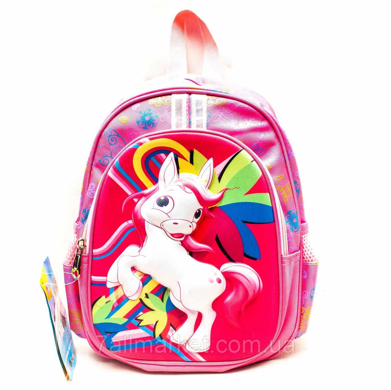 """Рюкзак школьный яркий 3D для девочки (31*21 см) """"SOFOCHKA"""" купить недорого от прямого поставщика"""