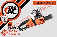 Электрическая цепная пила Tex.AC ТА-03-227