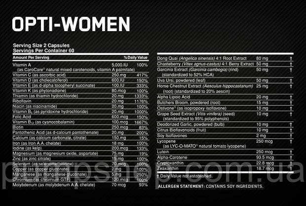 Витамины для женщин Optimum Nutrition Opti-Women 120 таб., фото 2
