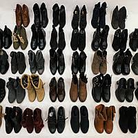 Стильне взуття секонд хенд оптом - EuroMania