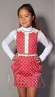 Детский сарафан платье для девочки