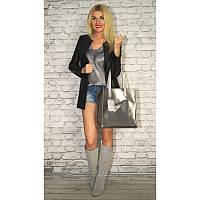 Куртка жакет с накладными карманами №272|Дева Размер:44-46; Цвет:Черный