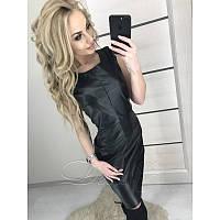 2aa618acff6a531 Платья из кожи в Украине. Сравнить цены, купить потребительские ...
