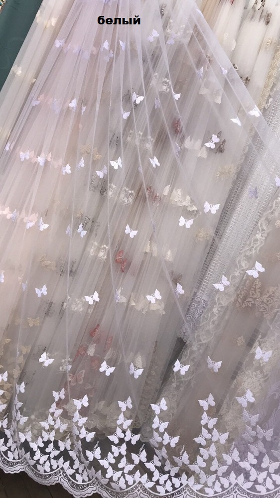 Тюль с бабочками интернет магазин белый