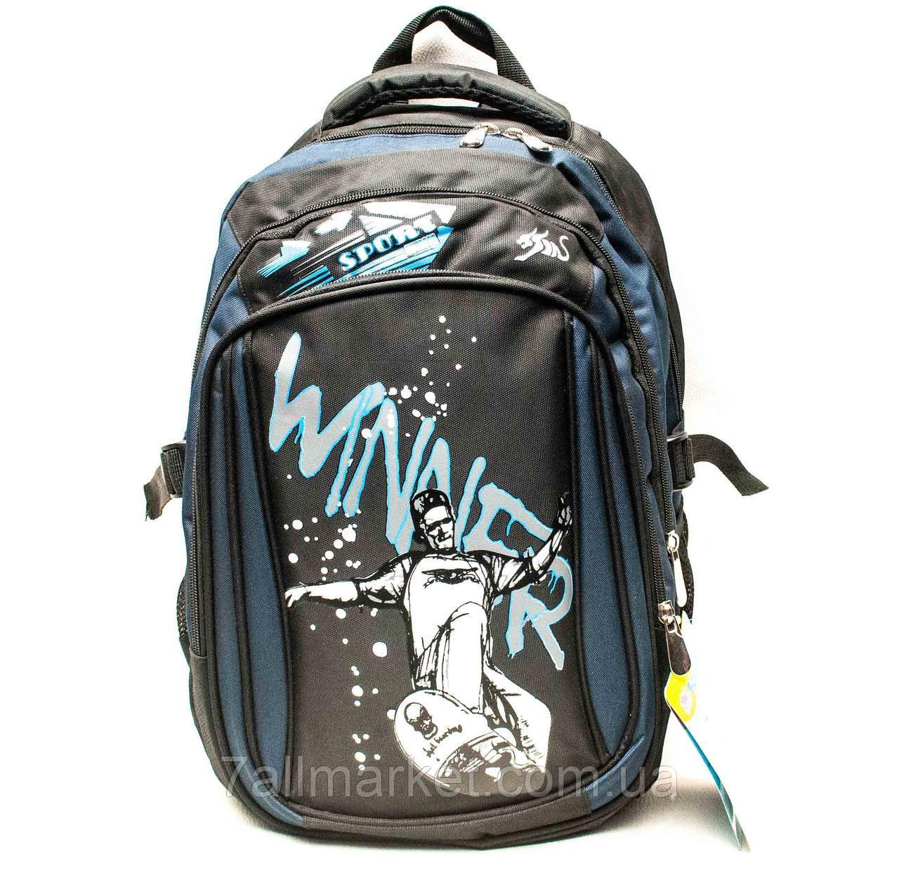 """Рюкзак школьный для мальчика (41*29 см) (4 цв) """"SOFOCHKA"""" купить недорого от прямого поставщика"""