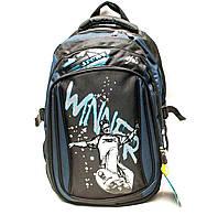 """Рюкзак школьный для мальчика (41*29 см) (4 цв) """"SOFOCHKA"""" купить недорого от прямого поставщика, фото 1"""