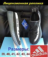 Adidas Yeezy Boost 350 V2. Летние кроссовки Адидас. Вьетнам. Лицензионная реплика.