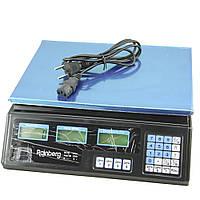 Весы торговые электронные  Rainberg RB-302 ( 6V ) 50 кг, фото 1