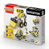 Конструктор INVENTOR 8 в 1 - Строительная техника