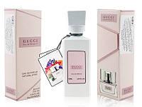Женские мин духи копия Gucci Eau de Parfume II 60 мл