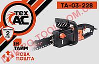 Электрическая цепная пила Tex.AC ТА-03-228