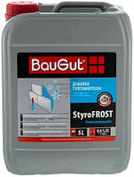 Противоморозная добавка BauGut StyroFROST 5 л