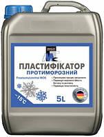 Пластификатор MTC противоморозный 5 л