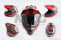 Кроссовый шлем с визором LS-2 с визором XL