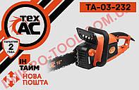 Электрическая цепная пила Tex.AC ТА-03-232