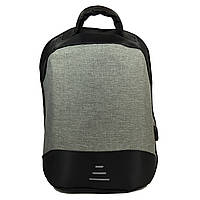 Рюкзак для ноутбука цвет серый