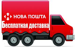 """Бесплатная доставка твердотопливных котлов """"Идмар"""" до дверей покупателя по всей Украине."""