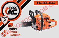 Бензиновая цепная пила Tex.AC ТА-03-047