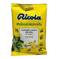 Травяные пастилки для горла, лимон  мелисса, 24 пастилки, Ricola
