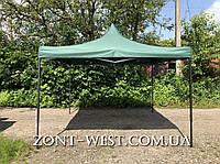 Шатёр садовый торговый 3х3м зеленый