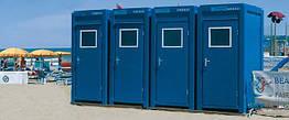 Контейнер-туалет Containex