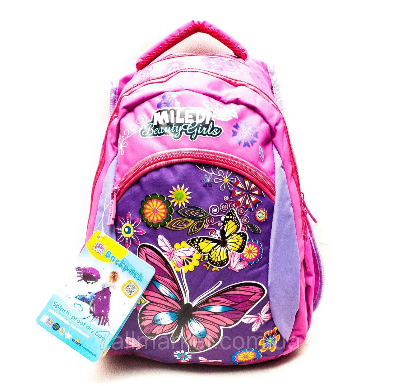 """Рюкзак школьный для девочки MILEDI (37*30 см) (3 цв) """"SOFOCHKA"""" купить недорого от прямого поставщика"""