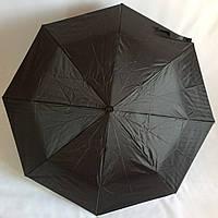 Зонт классический черный Princces