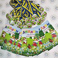 Диплом и медаль для выпускника детского сада Козачата