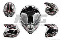 Кроссовый шлем LS-2 с визором XL, черно-красный, MAGNUM
