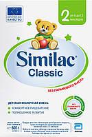 Сухая молочная смесь Similac 2, 600 г