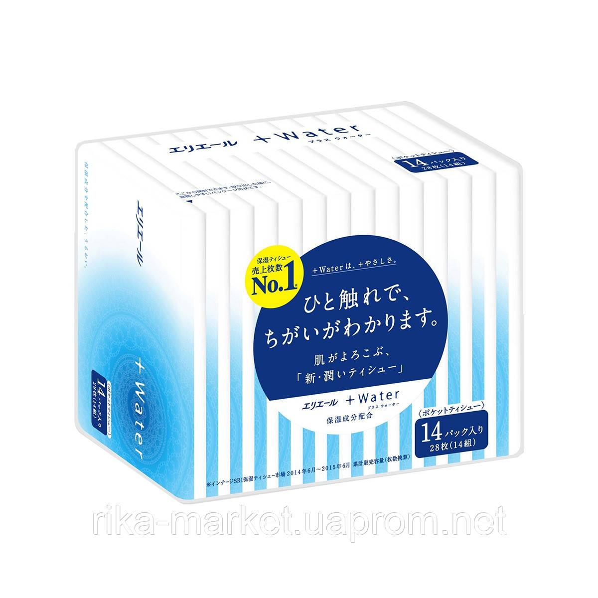 Платочки бумажные увлажняющие elleair +WATER (14 карманных упаковок * 14 шт)