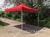 Шатёр садовый торговый усиленный 3х3м красный