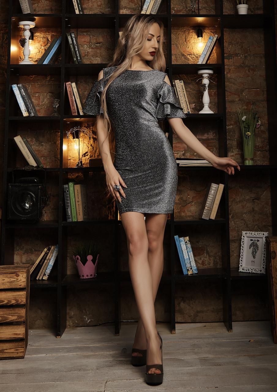 Платье  мод 559-5 размер,46-48 черное