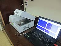 Визначення хімічного складу матеріалу - Рентгенофлуоресцентний аналіз
