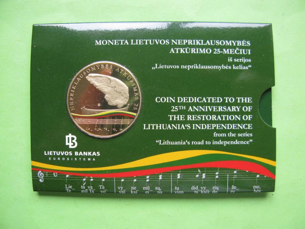 Литва 5 євро 2015 р. 25 років незалежності
