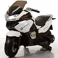 Электромотоцикл BMW детский M 3282EL-1 Bambi, цвет белый