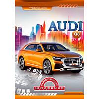 """Дневник школьный """"Найрозумніший"""" Audi Q8 1В1129, твердая обложка, 48 листов"""