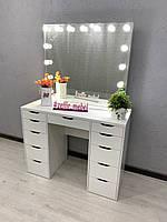 Визажный стол для макияжа с подсветкой/Гримерный стол
