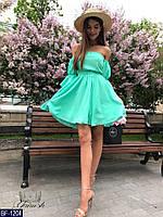 Платье BF-1204 (S-M, L-XL)