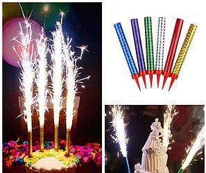 Свечи-фейерверк для тортов бенгальськие 12 см