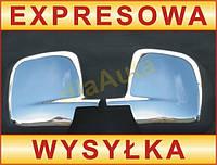 Насадки на наружные зеркала Peugeot Bipper Citroen Nemo 2007-