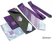 """Мужской вышитый набор: галстук с платочками """"Добродум"""""""