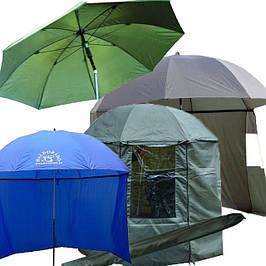 Зонты-палатки и зонты для рыбалки