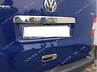 Накладка на планку багажника Volkswagen T5 2003-2010 ляда, фото 2