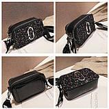 Сумка жіноча Camera Bag з блискітками і текстильним ремінцем в стилі Marc Jacobs (срібляста), фото 6