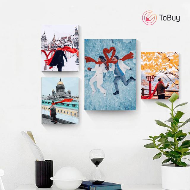 Размещение 4 картин по номерам на стене